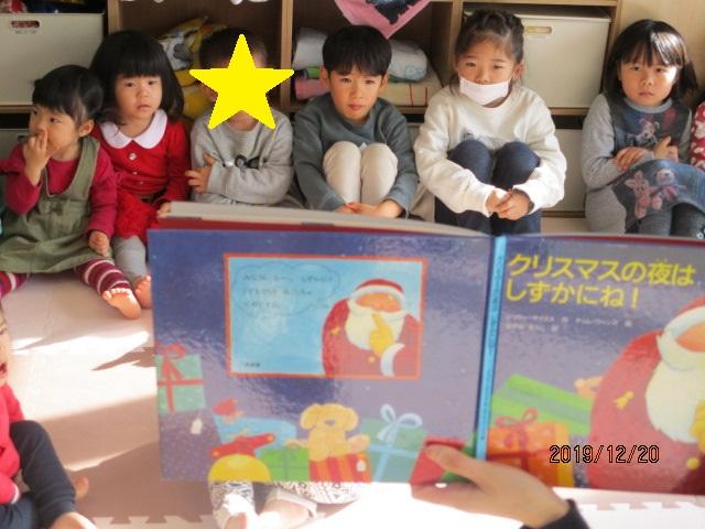 クリスマス会ヽ(´▽`)ノ♬