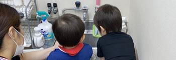 西新の保育園 にしじん森の子保育園|検温・手洗い